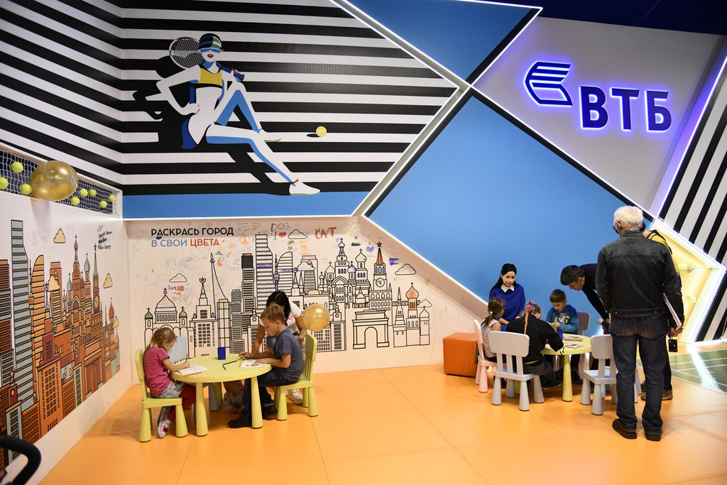 Children Playing Zone at VTB Stand